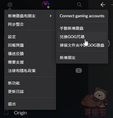 《赛博朋克2077》GOG版预载分流下载教程 中英文语音完全体预下载