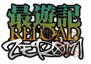 《最游记》最新动画系列《最游记RELOAD-ZEROIN-》发布
