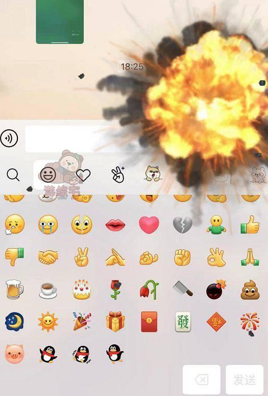 微信8.0怎么放烟花 微信8.0放烟花教程分享图片1