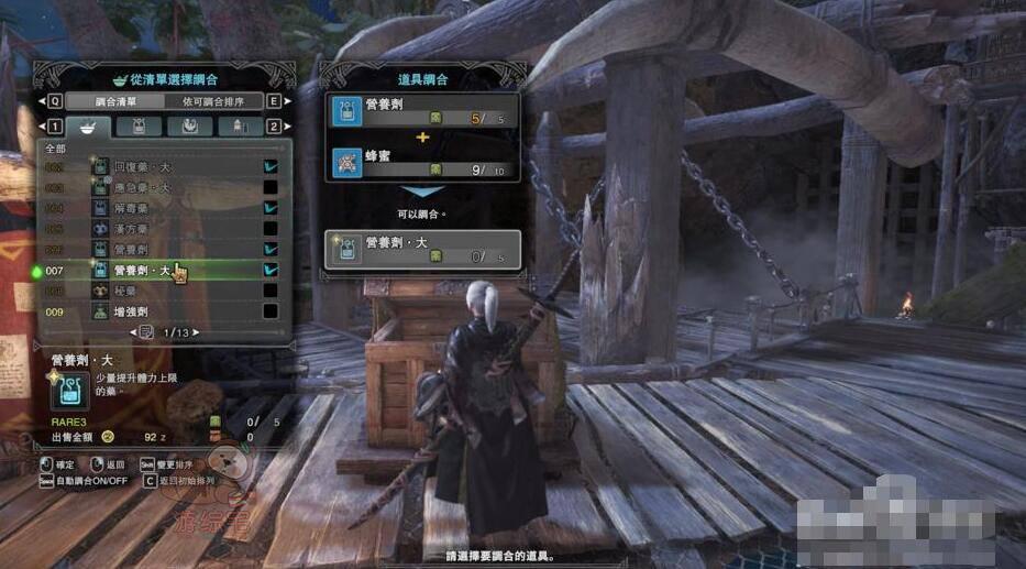 《怪物猎人:崛起》怎么调无限秘药、大回复药呢?转盘捷径bug使用方法
