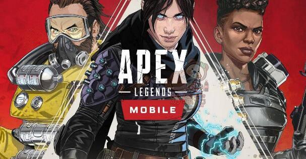 《Apex 英雄》手机版发表 独立伺服器不支援跨平台对战