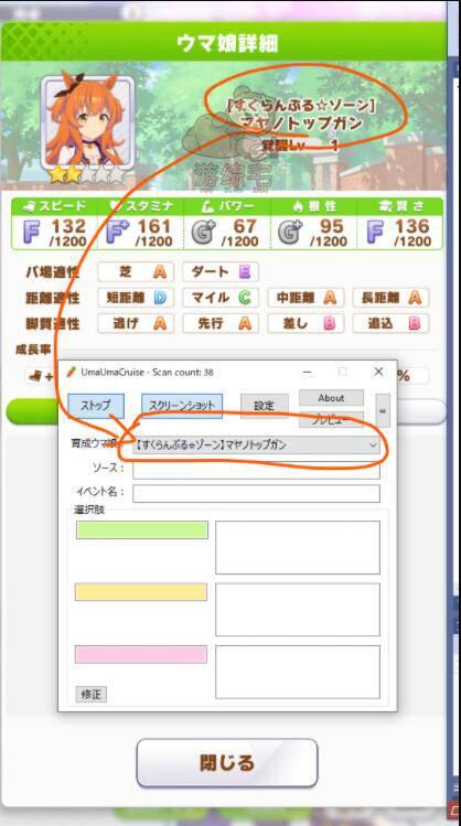 日本玩家自制《赛马娘》攻略app下载 赛马娘wiki百度网盘安装使用方法