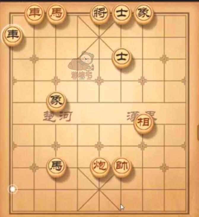 天天象棋残局挑战227期破解方法:5月3日残局挑战227关破解方法图片2