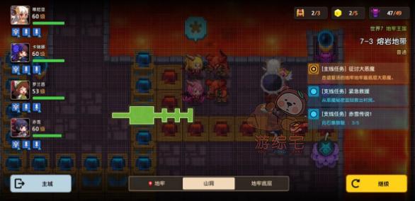 坎公骑冠剑7-3全收集攻略 7-3迷宫图文通关攻略图片2