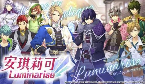 《安琪莉可 Luminarise》中文试玩版免费下载