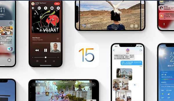 iOS15正式推送!给你分析值得更新吗