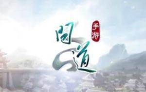 10.18江湖绿林探案流程